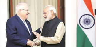 modi and israel president