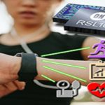 ON Semiconductor Sampling Industry's Lowest Power Bluetooth® Low Energy SoC for IoT and Connected Health & Wellness