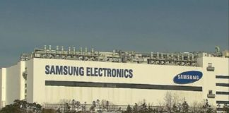 Samsung's semiconductor factory in Giheung, Gyeonggi Province