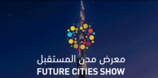 Future Cities Show 2018