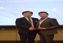 Etron Award