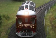 eelectro-train