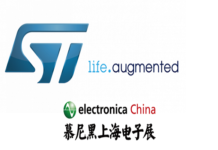 STMicroelectronics-electronica China