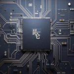 Baidu-Kunlun, AI Chip