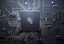 Baidu cloud chip
