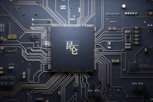Baidu cloud chip