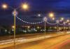 Smart Street Light Systems