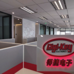 Digi-Key China Office