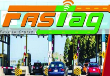 FASTag Technology