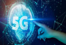 5G Network Digital Twin Technology