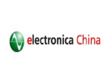electronica China 2021