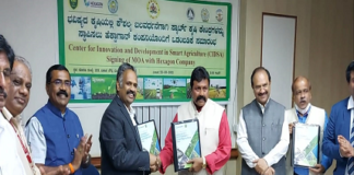 Smart precision agricultural centres in India